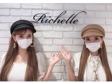 リシェルアイラッシュ 関内店(Richelle eyelash)/吉川ちえさん、ちかさんご来店♪