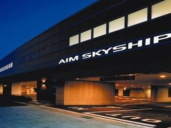 EMSパーソナルジム アンバー(amber)(石川県金沢市)