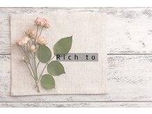 リッチ トゥ 各務原店(Rich to)