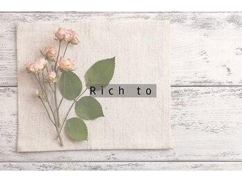 リッチ トゥ 各務原店(Rich to)(岐阜県各務原市)