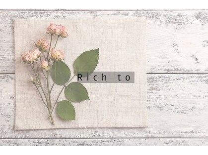 リッチ トゥ 各務原店(Rich to)の写真