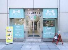コッキンラボ 東京整体院(骨×筋Lab)の店内画像