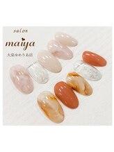 マイヤ 大泉ゆめりあ店(maiya)/《新規オフ無料》選べる定額