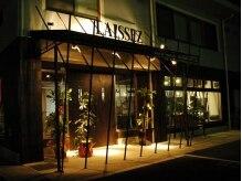 レセ 南柏店(Laissez)の雰囲気(~美容室併設~ まつエク・ヘアーとトータルでどうぞ♪)