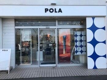 ポーラ ザ ビューティ 中川店(POLA THE BEAUTY)(愛知県名古屋市中川区)