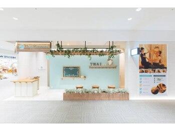 タイストレッチ ららぽーと湘南平塚店(神奈川県平塚市)