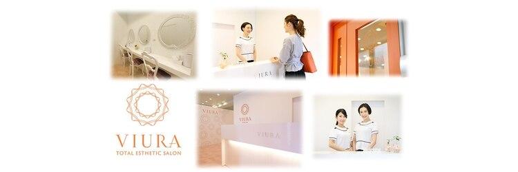 ヴィウラ フェイシャルライン 茶屋町店(VIURA FACIAL LINE)のサロンヘッダー