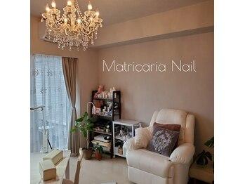 マトリカリア ネイルアンドビューティー(Matricaria)(東京都豊島区)