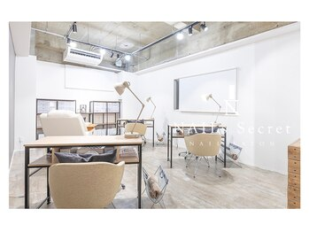 ネイルズシークレット 名東区 本郷店(NAILS SECRET)/