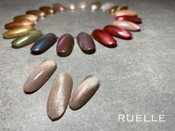 リュエル(RUELLE)/マグネットネイル 大人ネイル
