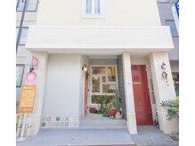 桜の家の雰囲気(桜山駅徒歩2分16銀行の西隣りです。店向かいに駐車場あり)