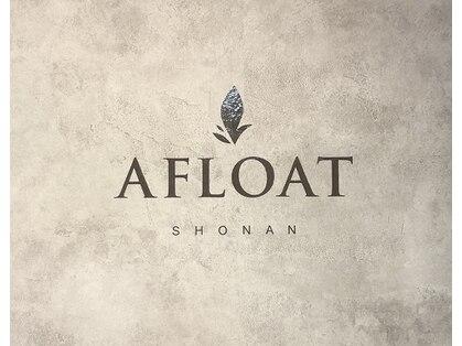 アフロート ショウナン(AFLOAT SHONAN)の写真