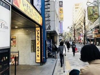 トータルボディサロンN/順路6(恵比寿駅ver.)