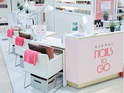 NAILs to GO   京阪百貨店 くずはモール店