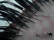 アイラッシュサロン ラコタ 銀座一丁目店(eyelash salon RACOTA)/まつげの生え際クレンジング