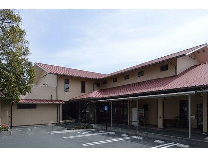 温故療院の写真