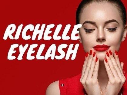 リシェル アイラッシュ 泉中央(Richelle eyelash)の写真