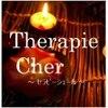 セラピーシェール(Therapie Cher)のお店ロゴ