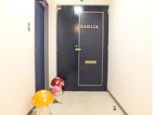 入口♪DAHLIA内にあります。