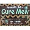 キュアミュウ(Aromatic Salon Cure Mew)のお店ロゴ