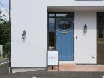 ビバ 島内店(VIVA)(長野県松本市)
