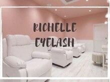 リシェル アイラッシュ 本厚木店(Richelle eyelash)の写真