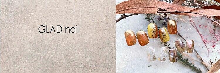 グラッドネイル 銀座店(GLAD nail)のサロンヘッダー