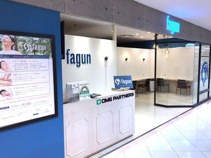 fagun アルカキット錦糸町店