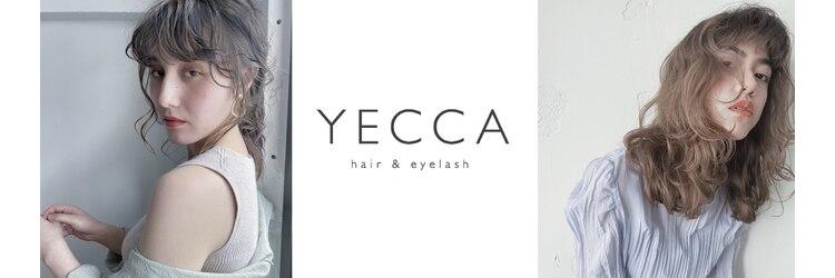 イェッカ(YECCA)のサロンヘッダー