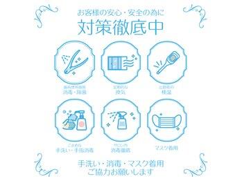 トータルビューティサロン マナブロゥト(Mana brought to you by Lull)(東京都大田区)