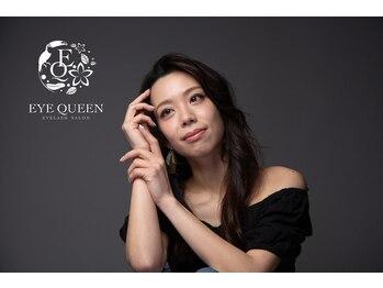 アイクイーン 赤羽店(Eye Queen)(東京都北区)