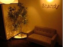 リラクゼーションサロン シャンディ(Shandy)