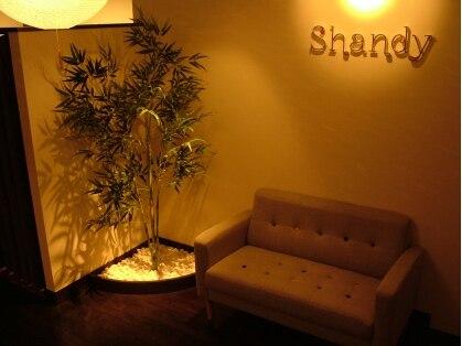 リラクゼーションサロン シャンディ(Shandy)の写真