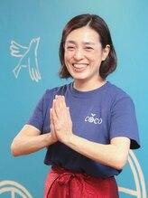 アジアンエステココ(COCO)谷 美加子