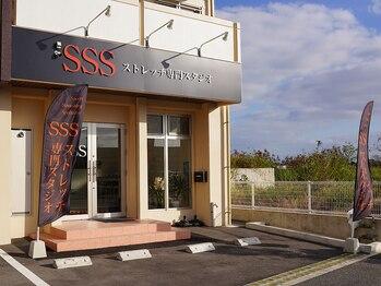 SSS 沖縄スタジオ(沖縄県中頭郡読谷村)