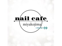 ネイルカフェ 都島店(NAIL CAFE)