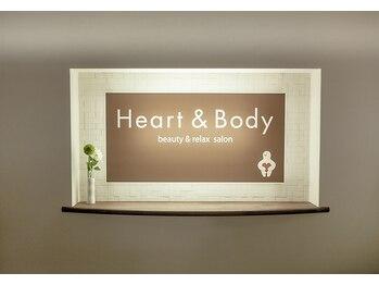 ハートアンドボディ 烏丸店(Heart&Body)(京都府京都市中京区)