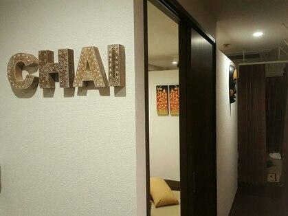 タイ式ボディケア チャイ 横浜日吉店(chai)の写真