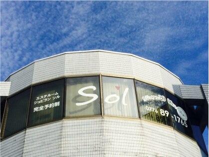 JUBILANT エステルーム Sol(ソル)(福井・越前・大野/リラク)の写真