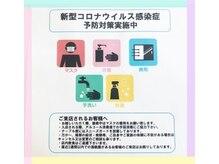 ネイルサロンアンドスクール ラフェルモ 札幌駅前店(la fermo)の詳細を見る