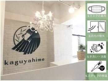 カグヤヒメ アイラッシュ(kaguyahime eyelash)(東京都品川区)