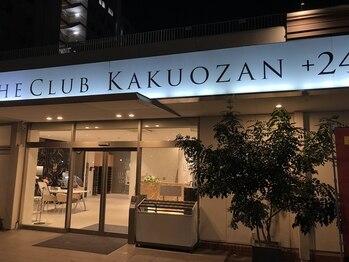 アイレクス ザ クラブ覚王山