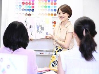 プリマカラーサロン(Prima Color Salon)(東京都港区)