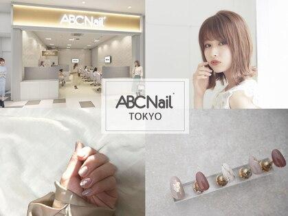 ABCネイル ららぽーと新三郷店の写真