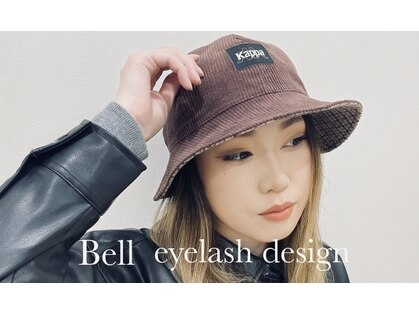 ベル アイラッシュサロン(Bell)の写真