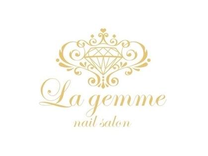 ネイルサロン ラジェム 諫早店(La gemme)の写真