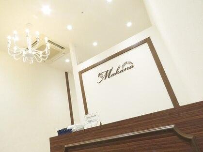 EYELASH SALON Makana(福島・郡山・いわき・会津若松/エステ)の写真