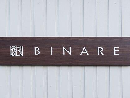 ビナーレ(BINARE) image