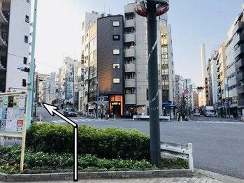 トータルボディサロンN/順路8(恵比寿駅ver.)