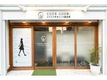 コアコア 伊丹フェイシャルエステ(core core.)